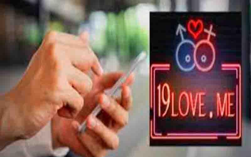 Download 19 love Me Apk Mod Terbaru 2021
